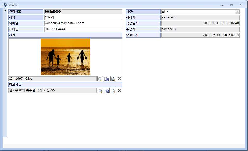 사진, 파일 데이터 형식