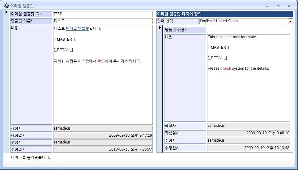 이메일 전송 기능 - 이메일 템플릿