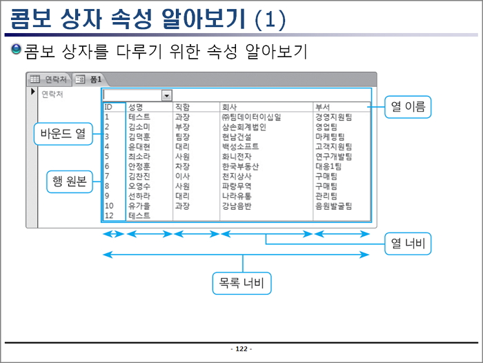 CapPic20120710-150.jpg